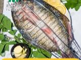 开背草鱼 安徽三珍食品供应厂家直销新鲜冷冻烤鱼食材