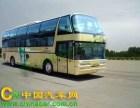 汽车)南宁到滨州客车//乘卧铺客车乘车信息