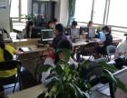 宁波北仑哪里有电脑培训学校要时间自己可以安排