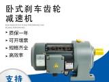 科勁 微型交流減速電機 微型交流減速電機精選廠家 廠家直銷