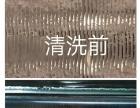 广州市十洁十美家电清洗有限服务公司韶关分公司