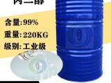 石大丙二醇 工業丙二醇 1,2-丙二醇 保濕劑防凍液