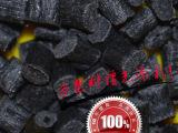 环保阻燃PP/30%玻纤增强/防火V2/全新改性料