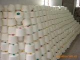 抗起球达4级以上28'S/2固体腈纶纱