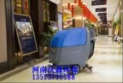 洗地机专业供应商——开封洗地机