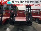 衡水市厂家直销解放后双桥挖机平板运输车 60挖掘机平板车