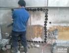 """南京湖西街专业工程打孔.楼板打孔""""墙体打孔拆墙"""