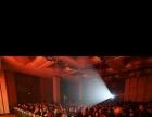 舞台 音箱 桁架 舞美 灯光 LED大屏