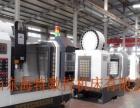 vmc1060数控加工中心机床,山东加工中心厂家