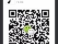 茂名水东外卖-美色私房-快餐/炒饭/煲仔粥/小炒