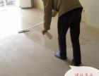 西城区专业地板打蜡公司技术专业 地板使用寿命更长