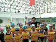 暑假游泳培训中心
