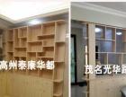 茂名定制衣柜家具厂实木生态板免费上门量尺代加工衣柜