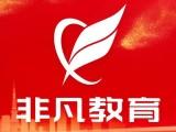 上海平面UI培訓,網頁設計,影視后期培訓