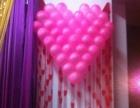 爱诺婚庆-魔幻气球个性主题婚礼