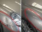 汽车免喷漆凹陷修复工具