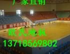 河北柞木篮球木地板价格受哪些因素影响 室内篮球木地板价格