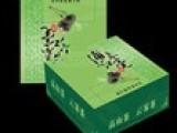 廣告抽紙盒印刷,餐巾紙盒設計,紙抽盒加工