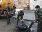 专业疏通管道下水道高压清洗市政工程开捞物掏