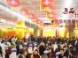 中山市婚宴围餐宴席预订,中西式自助餐餐饮上门服务!