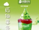 台湾饮品店加盟冰雪时光饮品店加盟