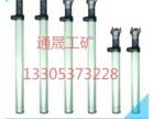 陕西DN22内注式单体液压支柱