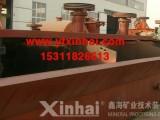 山东 浮选机价格 鑫海XJM型选矿浮选机的工作原理