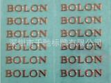厂家订做金属贴字 金属标签 金属不干胶