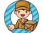 昆明呈贡大学城寄行李自行车,小包裹量大可长期合作