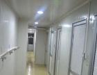 山东科技大学附近 转让澡堂