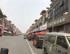 特价!东亭皮革城成熟旺铺 38平40万 年租金3万