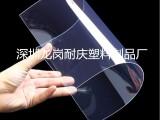 厂家自营磨砂PET板材 透明PET片材 光白PET卷材可定做