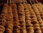 街边小吃烤面筋铁板鱿鱼酱料做法培训 美食小吃车加盟