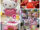 连云港气球装饰儿童生日派对婚房布置小丑表演派送
