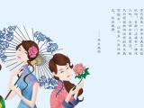 国内中医艾灸养生从哪几个情况去判公司,选择广州市青花瓷健康管