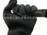 防割手套 杜邦 凯夫拉 防切割耐磨劳保手套