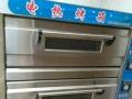 双层电烤箱面包