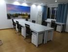 北京办公家具定做公司出售防火板办公桌