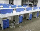 呼和浩特 办公桌椅屏风工位 培训桌老板桌定做批发