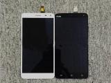 无锡回收手机液晶屏-收购手机显示屏