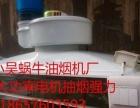 中式蜗牛钢化玻璃油烟机 抽烟强力好用不贵的油烟机