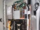 电脑组装、电脑维修、电脑系统优化升级、解决网络共享
