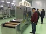 微波灭菌干燥机-微波灭菌干燥专业厂家定做微波灭菌干燥机