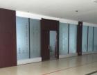 平桥区南京路金三角信阳红木城 办公室