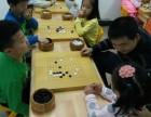 白云区学习正规围棋的地方