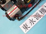 AIDA高压泵维修,东永源供应扬力沖床油泵OLP20-11