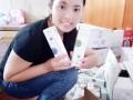 立质牙膏是新的平台吗?多少钱代理?效果怎么样?