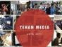 【珠海业涵】影视摄影摄像后期制作AE较培训中心