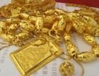 兰州金店回收黄金