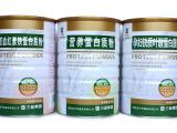 正品三金蛋白质粉900g 补钙蛋白粉 健康营养养生保健食品